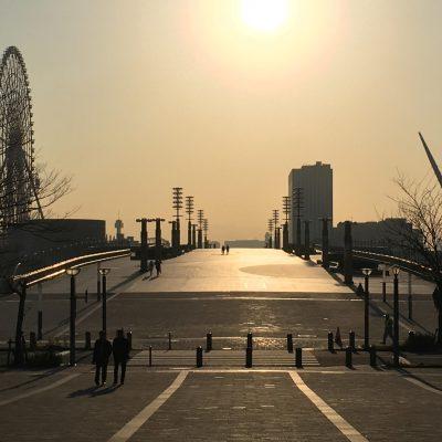東京オリンピックに思いを馳せて「夢の大橋」